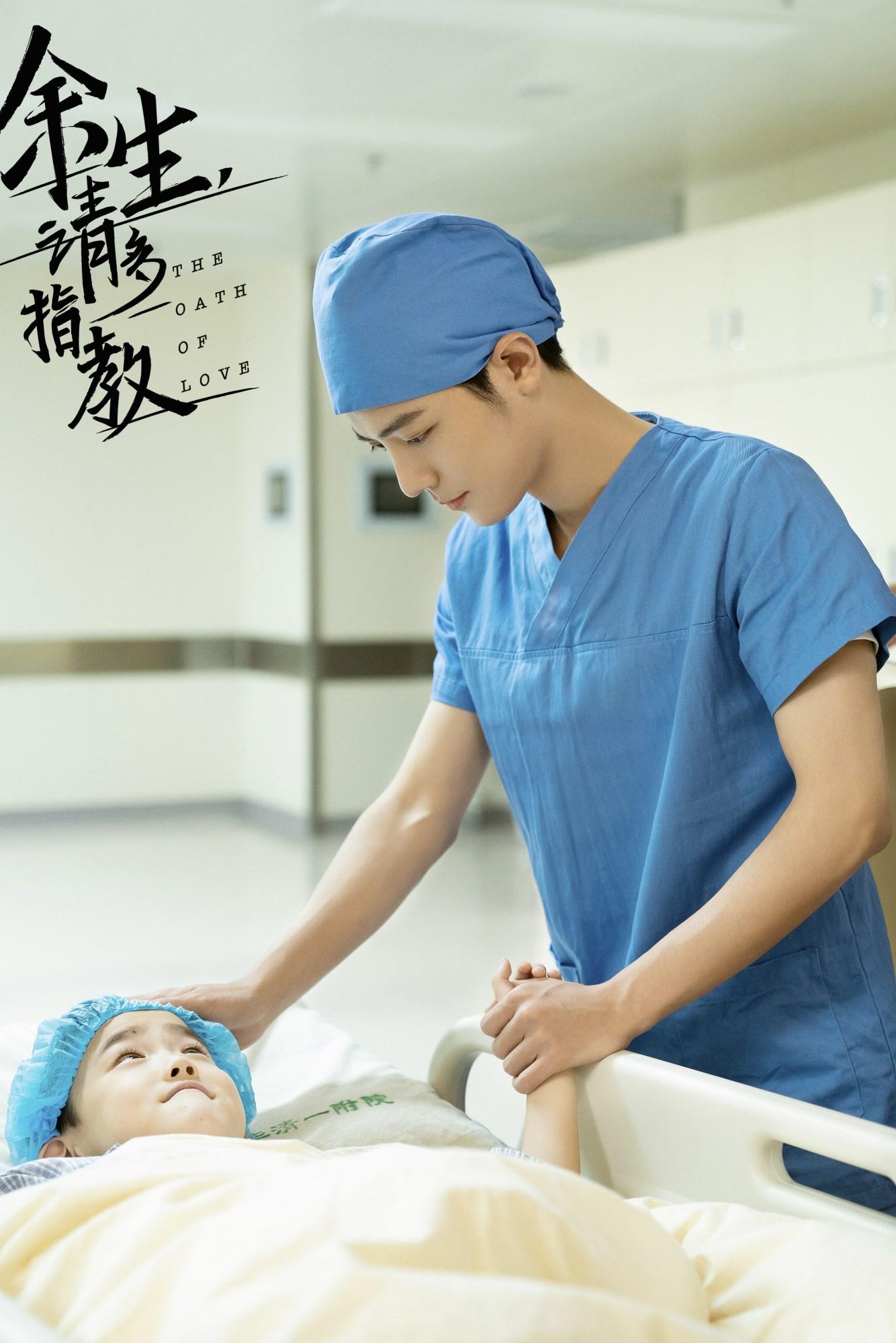 原创 电视剧还没有拍完,杨紫和肖战两个人的粉丝就互相攻击了插图(4)