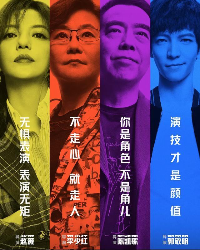 聽陳凱歌在《演員請就位》里講戲,就會明白倪萍陳紅為何那幺愛他