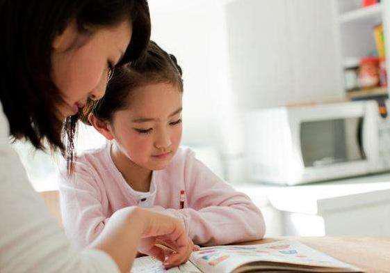 <b>聚师网:教师为自己孩子补课被投诉?</b>