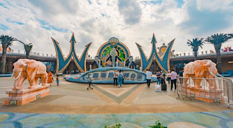 海洋国潮范 上海海昌海洋公园