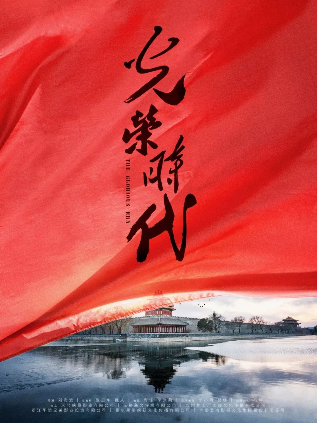 反特谍战剧《光荣时代》定档10月13日,开播在即!