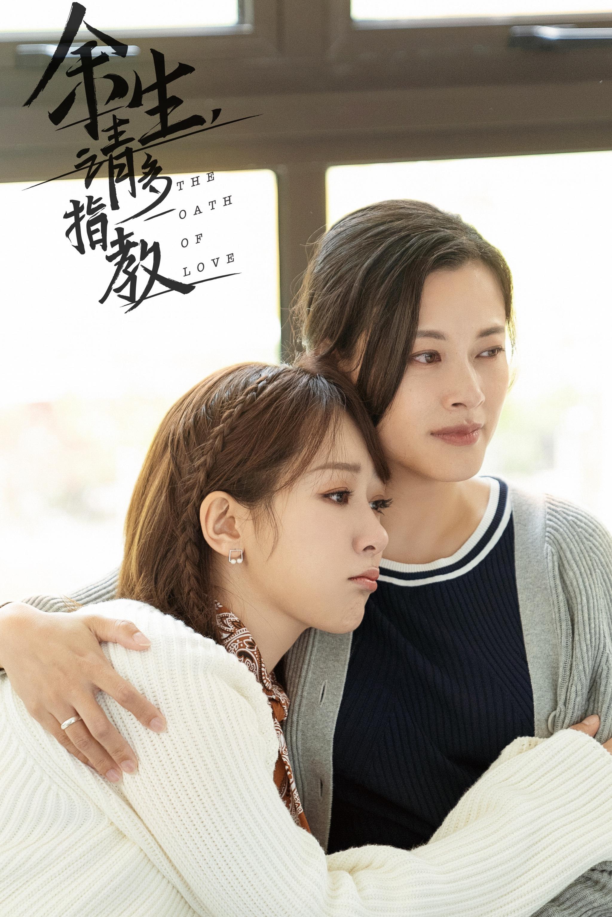 原创 电视剧还没有拍完,杨紫和肖战两个人的粉丝就互相攻击了插图(5)
