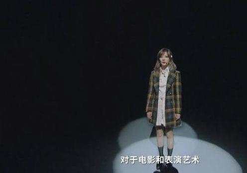 《演员请就位》首播爆点多,郭敬明作品被嘲强势回怼,原来他懂行