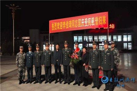 山西省原平市人武部热烈欢迎李佳琦参加国庆阅兵载誉归来