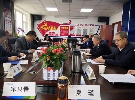 甘肃省第二人民医成为首批省直工伤保险定点医疗机构