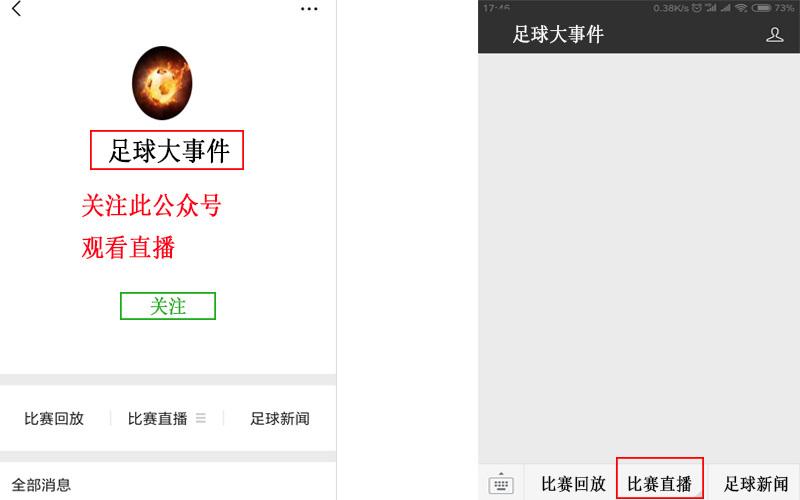 正在视频直播:北京人和vs重庆斯威