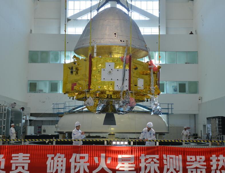 中国火星探测器首次亮相,一次制定三大目标,完成后将成全球第一