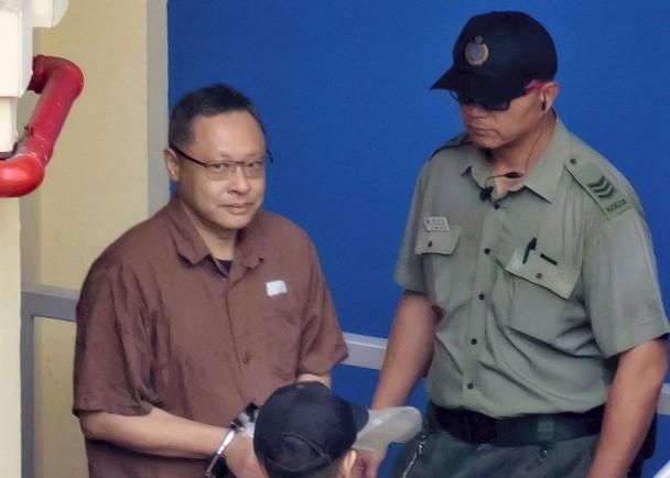 戴耀廷申请保释期间赴日韩,被拒