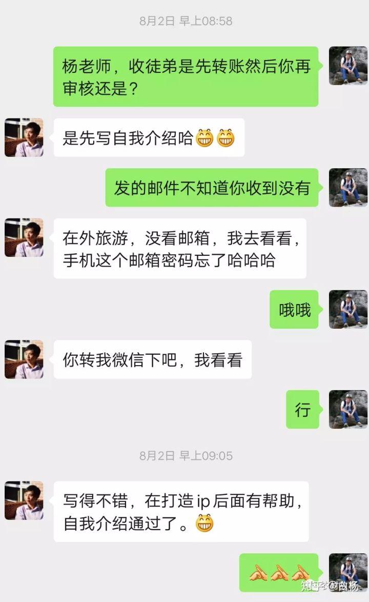报名白杨seo实战培训