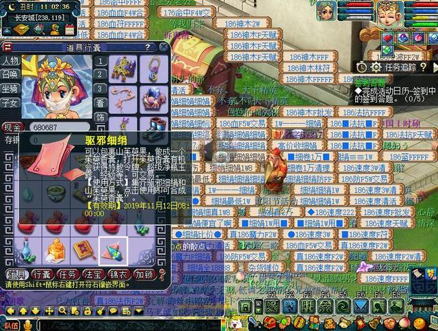 梦幻西游玩家3千万追梦茱萸香囊,1个小时后,全部被坑光_老哥