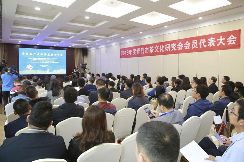 青岛谋求茶产业高质量发展助力茶企品牌化经营