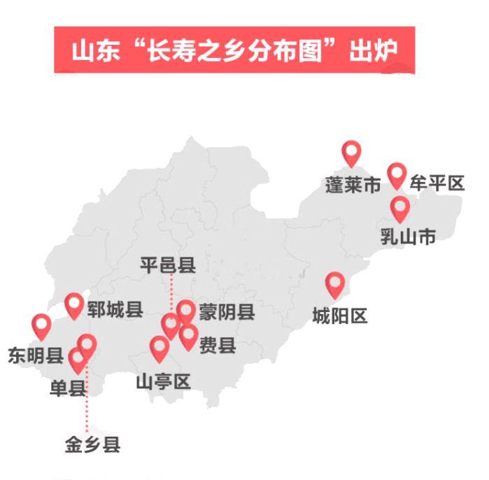平邑县人口_平邑县的人口