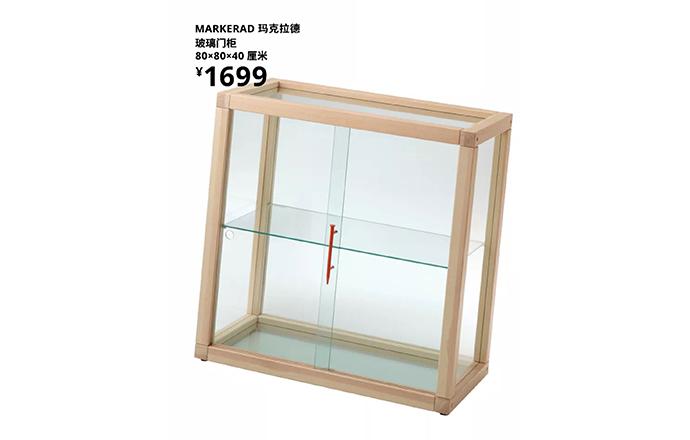 国内开卖,IKEAxVIRGIL「MARKERAD」玛克拉德联名发售就在这里!_阵容