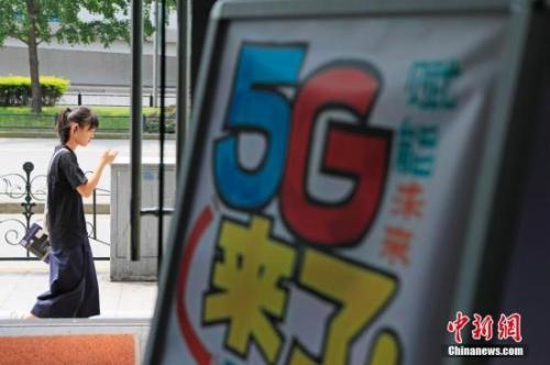 工信部官员:5G商用将推动VR技术突破与应用普及