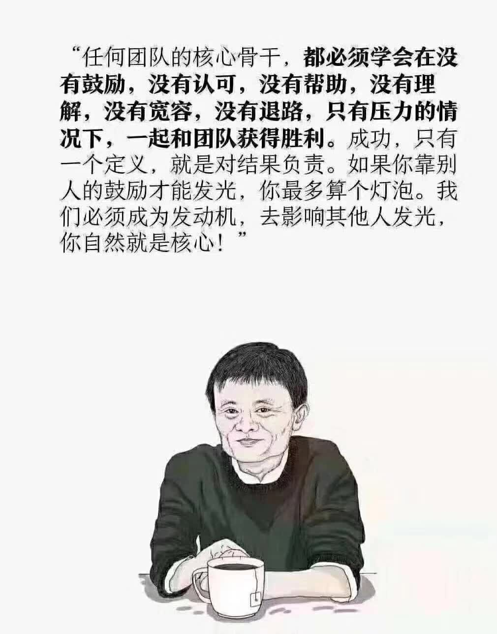 温和酒业总经理肖竹青管理记载2019