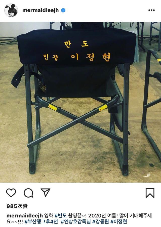 《釜山行》第二部殺青,沒復活孔劉角色的影片還會好看嗎?