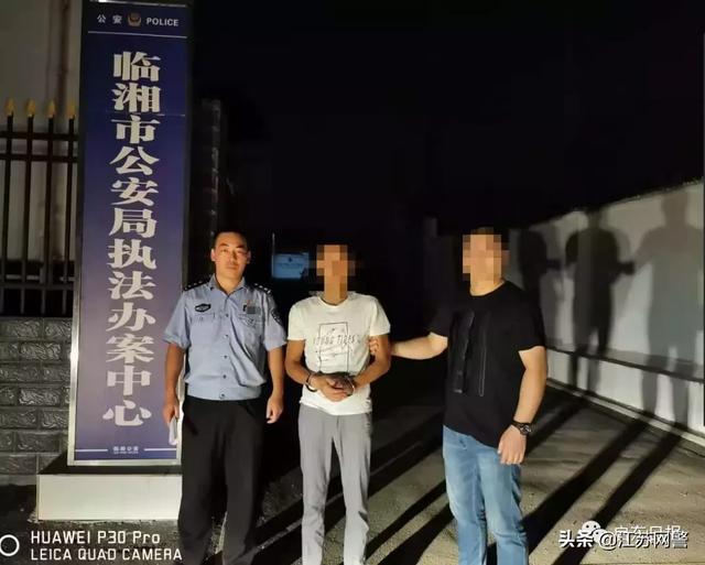 """江苏南通:""""美女、模特上门服务""""启东市警方打掉3个卖淫团伙"""