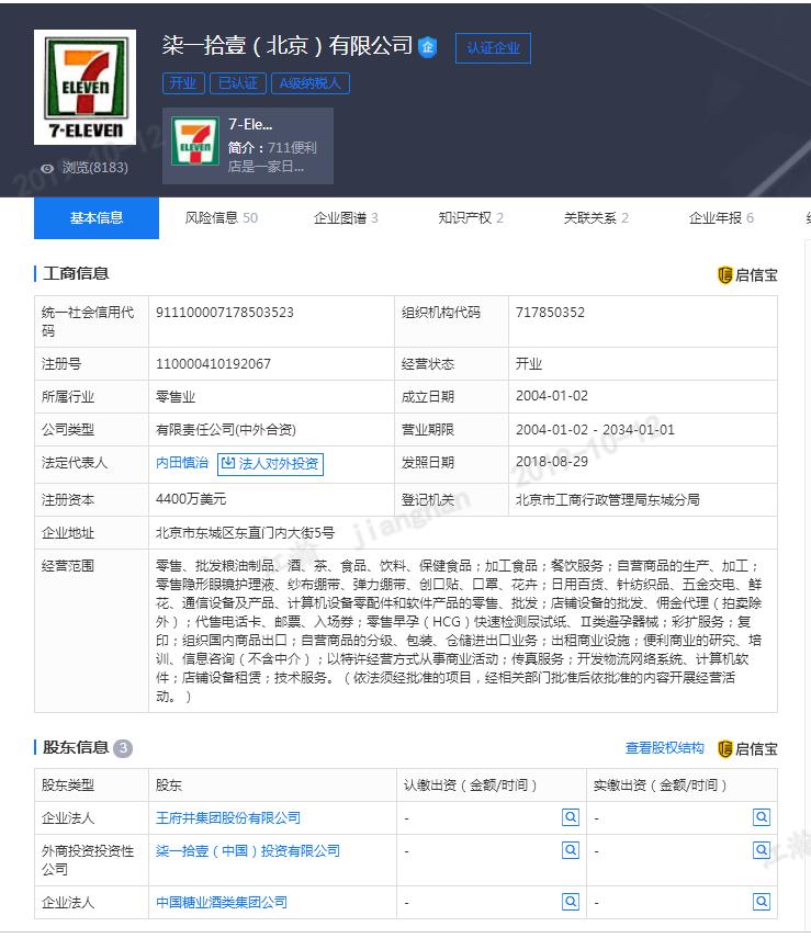 mg游戏平台_首页