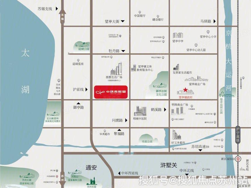 中环西熙里地理位置在哪里开发商信息售楼处开盘时间