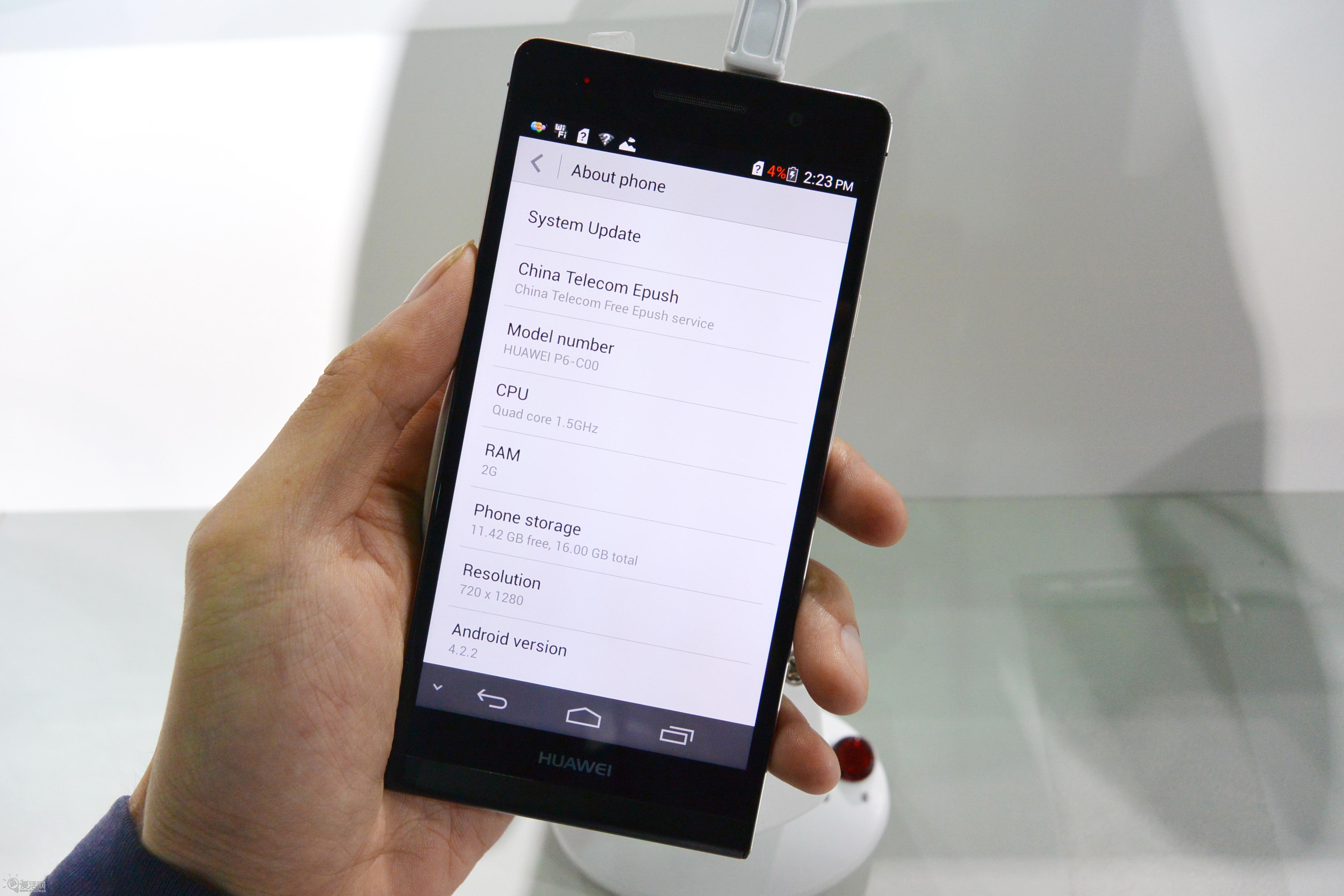 华为内部人员:今年鸿蒙系统不会用于手机产品_媒体