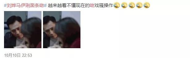 """马伊琍刘烨""""面条吻""""惹争议,网友感叹:难度真高"""