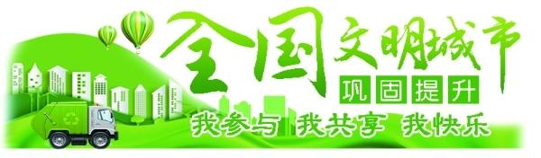 贵州省行业道德标兵及提名奖名单揭晓,贵阳市三人上榜_评选