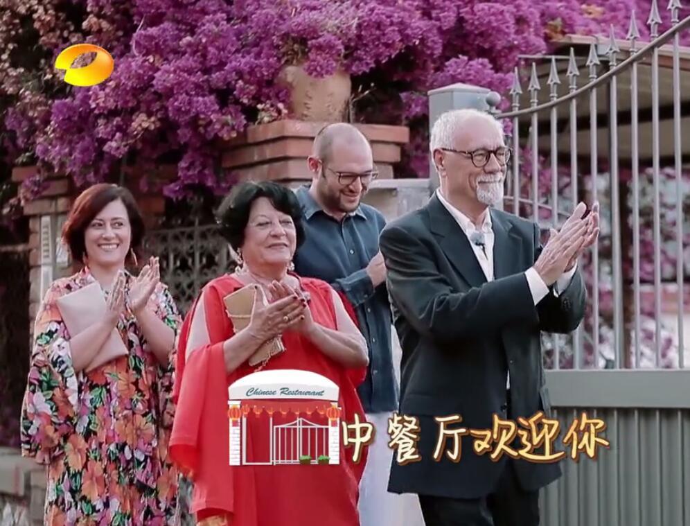 《中餐厅》黄晓明讲英语,市长意大利语,交流无障碍,秘密在这里