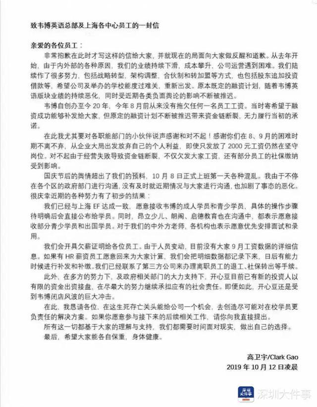 远华国际平台_首页