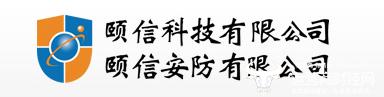 """颐信科技上美国商务实体名单 中国科技""""芯片""""焦虑不断发酵"""