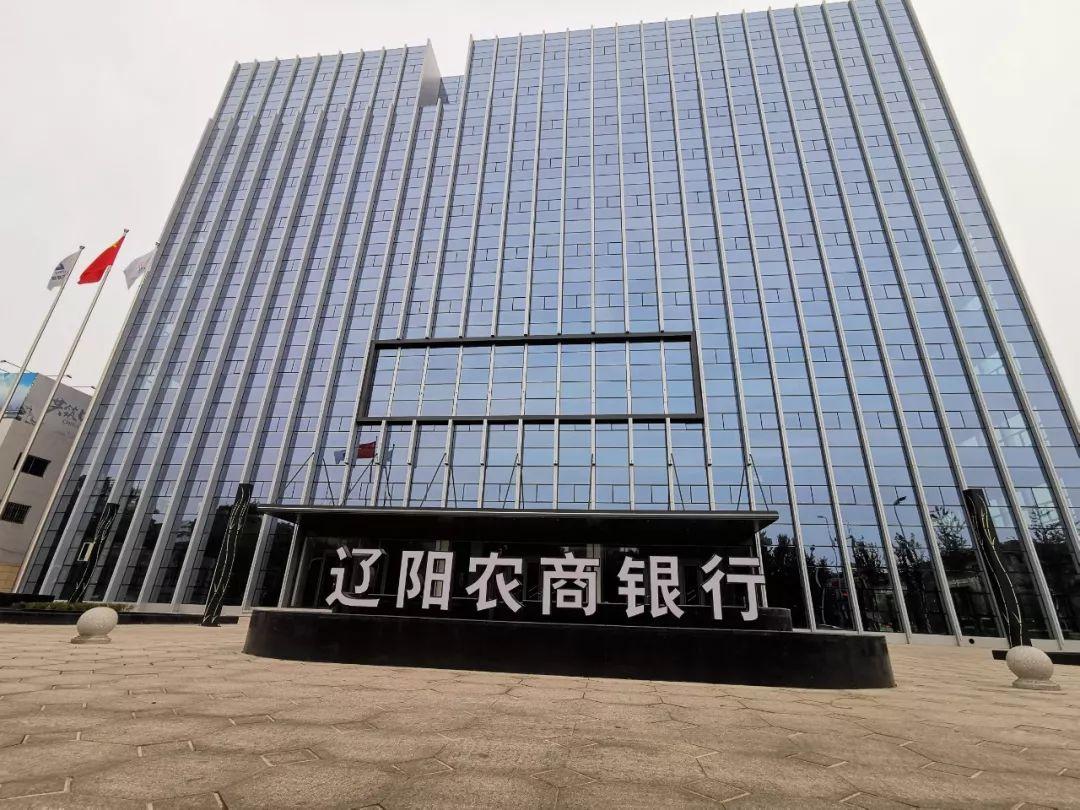 辽阳农商银行提醒您关注2019辽阳首届国际马拉松倒计时
