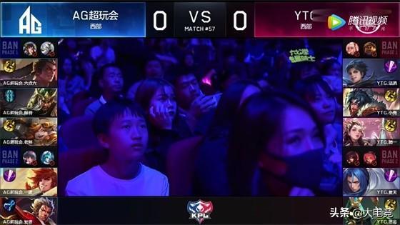 王者荣耀KPL:AG超玩会开局一分钟团灭敌军,3:1战胜YTG