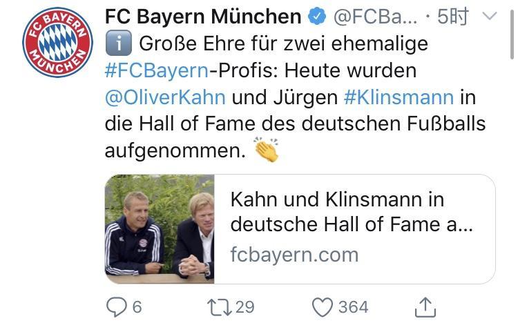 实至名归!卡恩、克林斯曼等人入选德国足球名人堂_德国新闻_德国中文网