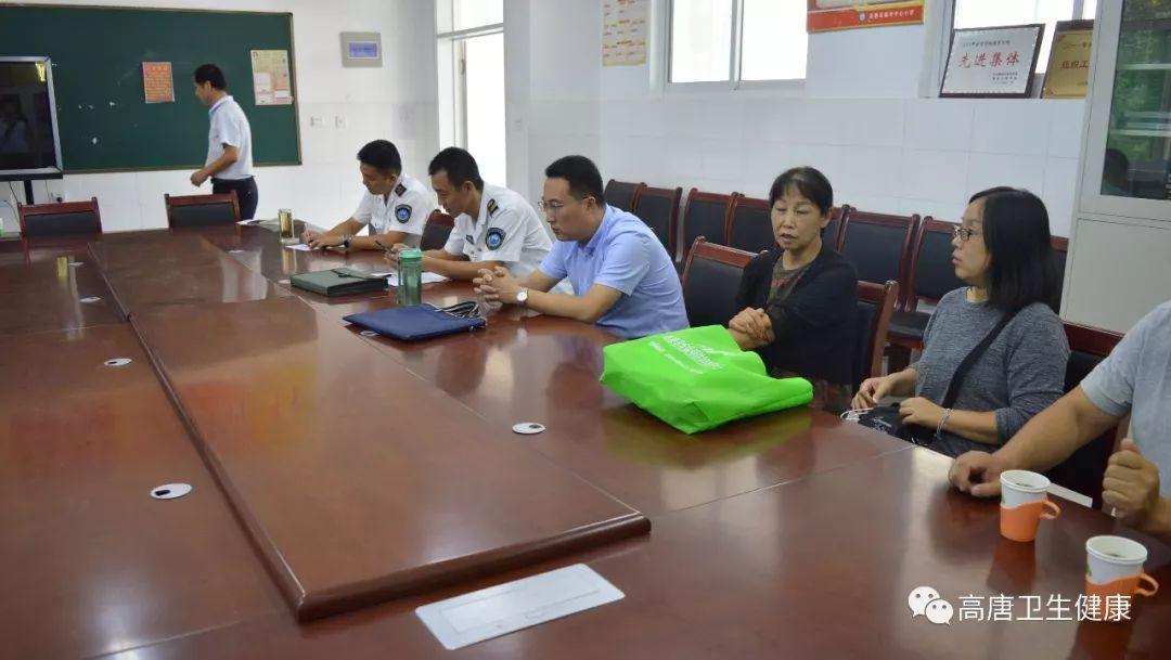 <b>高唐县开展托幼机构、校外培训机构、学校采光照明抽检工作</b>