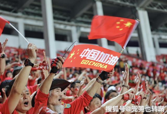 国足7-0关岛,那么关岛足球在世界排名多少?