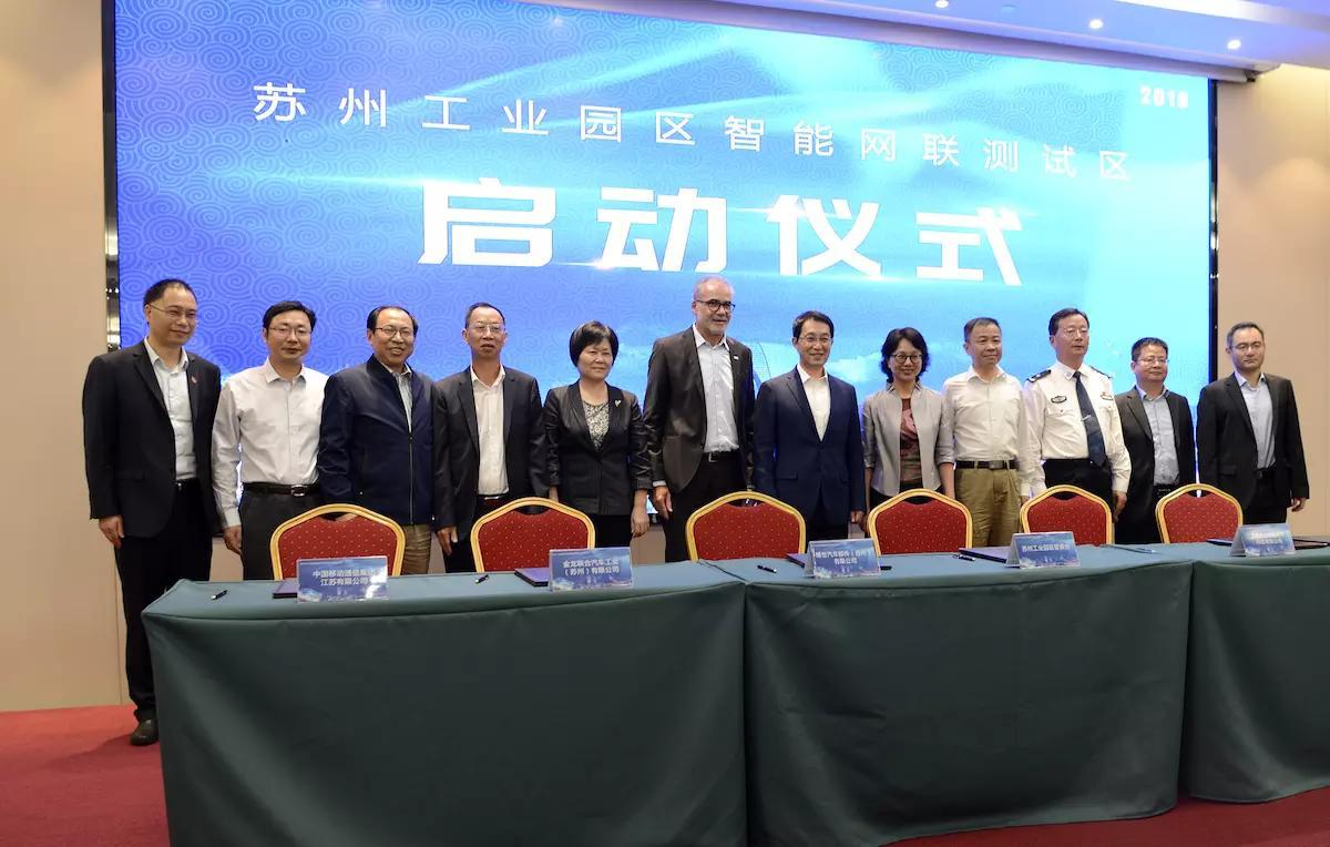 蘇州金龍與中國移動江蘇公司簽署5G戰略合作協議