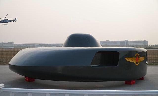 科幻或古典?飞碟直升机撞脸《上海堡垒》,源自80年前德国黑科技_德国新闻_德国中文网