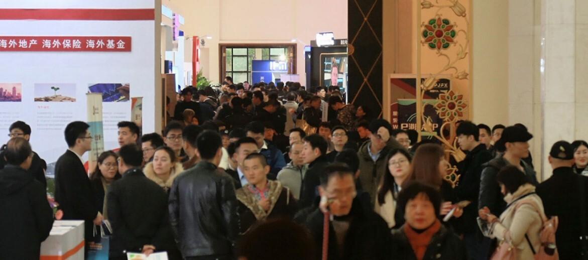 百汇BCR:上海2017理财博览会主办的国际金博会在上海圆满召开