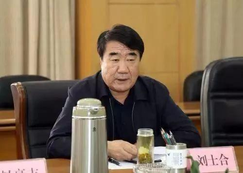 中纪委刊物谈山东刘士合案:一批老乡、学生相随从政、经商