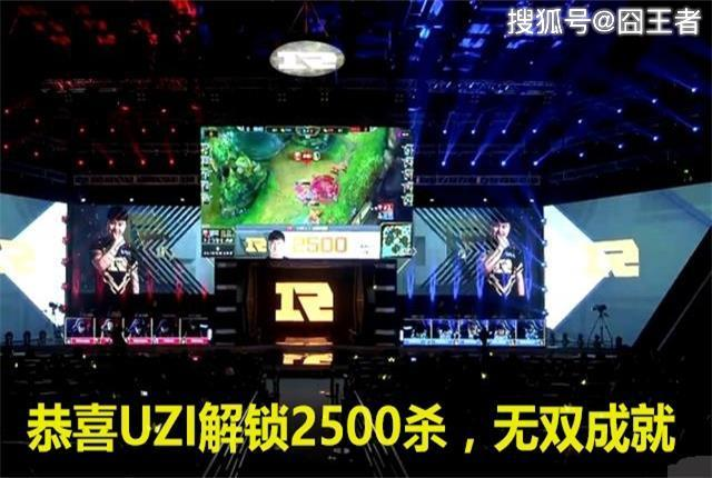 英雄联盟:UZI解锁无双成就,RNG击败CG,为LPL拿到开门红