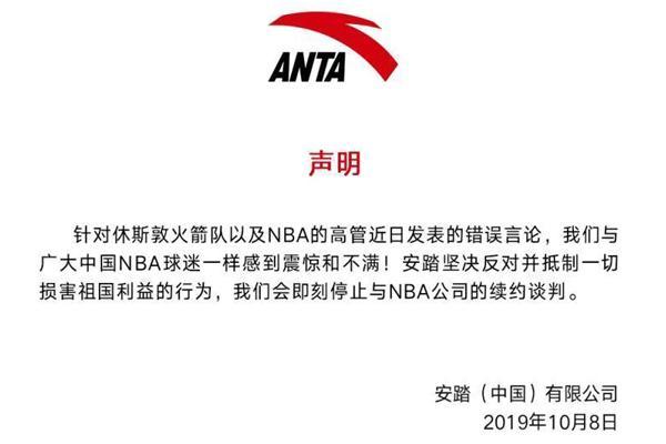 NBA凉了!想捞钱还敢骂中国,吃相太难看!