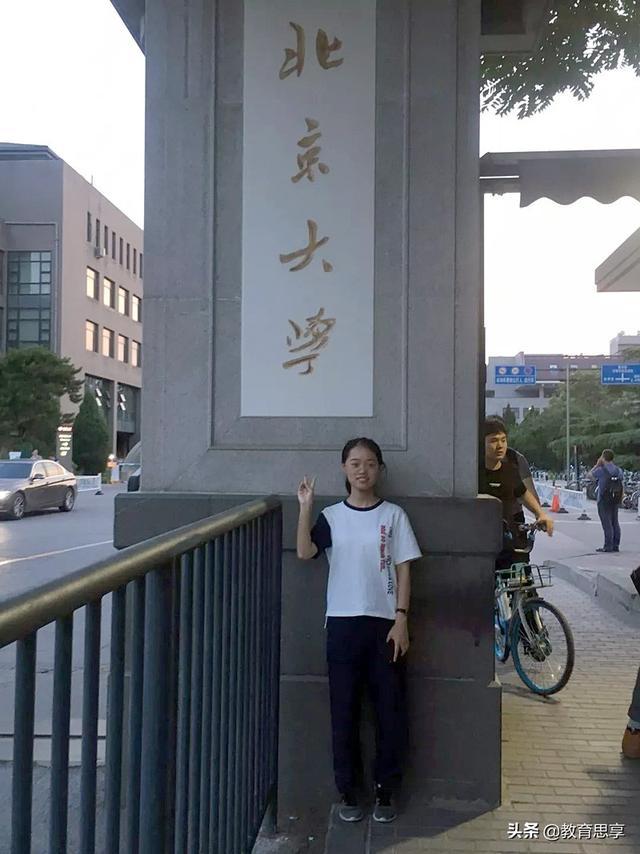 """父亲是聋哑人,浙江农村的""""最美""""学霸遇到好老师,考进北京大学"""