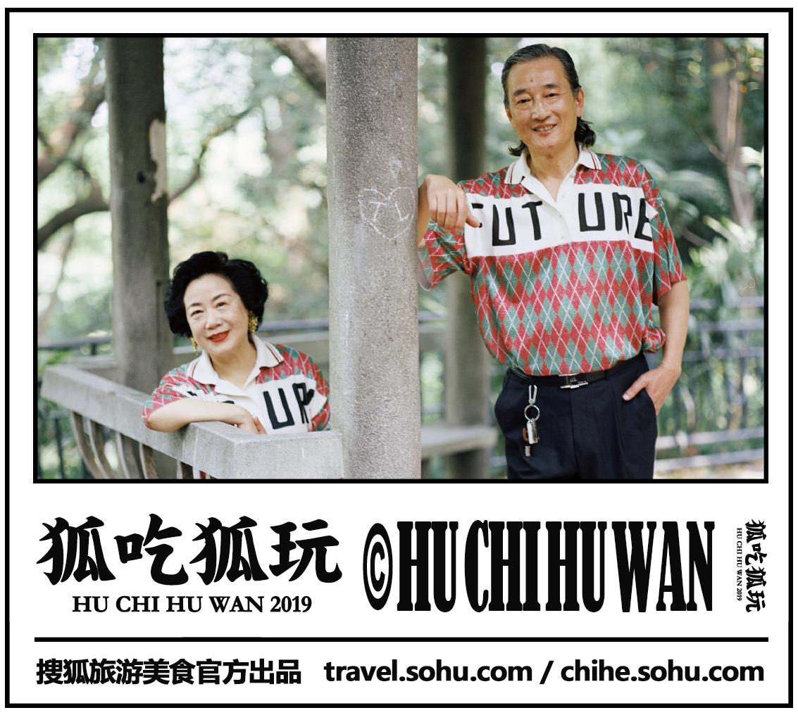 中华壮年男性!求求你们别去旅游了