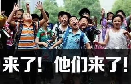 早教学堂 家中熊孩子怎么教育90%的家长都做好了这三点!