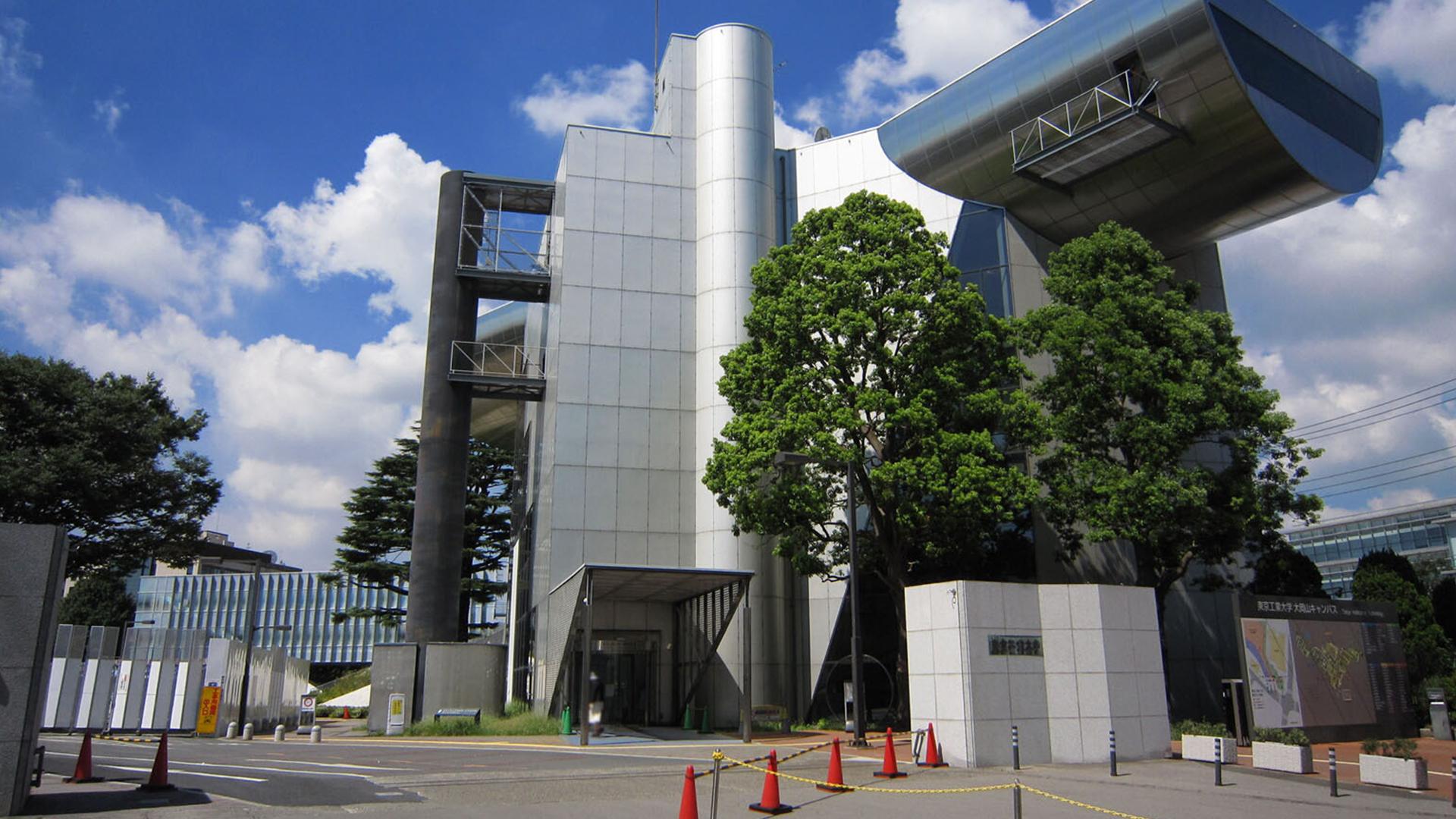 东京工业大学——日本专利注册数量最多的大学