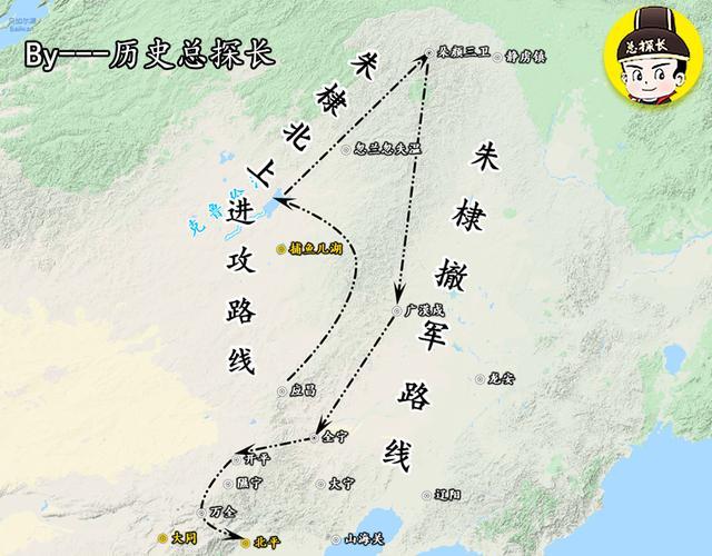 原创地图上的战争:朱棣再次四征漠北,悲情崩于北征之地