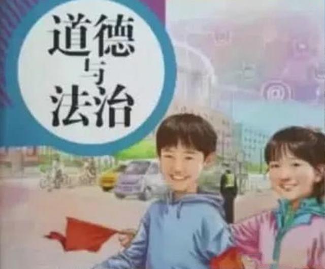 1998年出生的赵露思竟然撞脸课本封面,其实这位美女也是个学霸