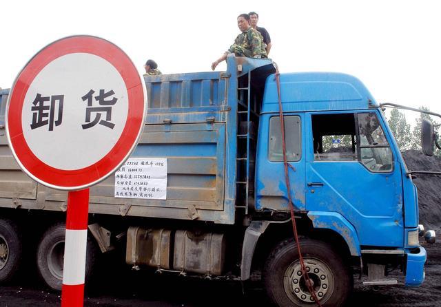 无锡所有高速收费口均已安装称重设施,超重卡车禁入并强制卸货