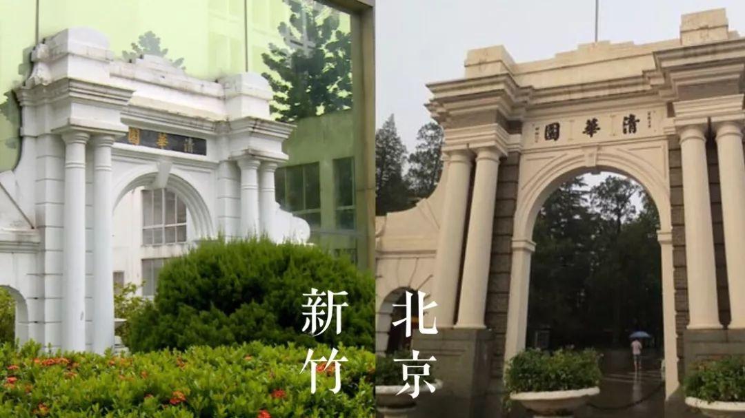 庆祝新中国成立70周年专题报道《根脉》(十二):一笔写不出两个清华