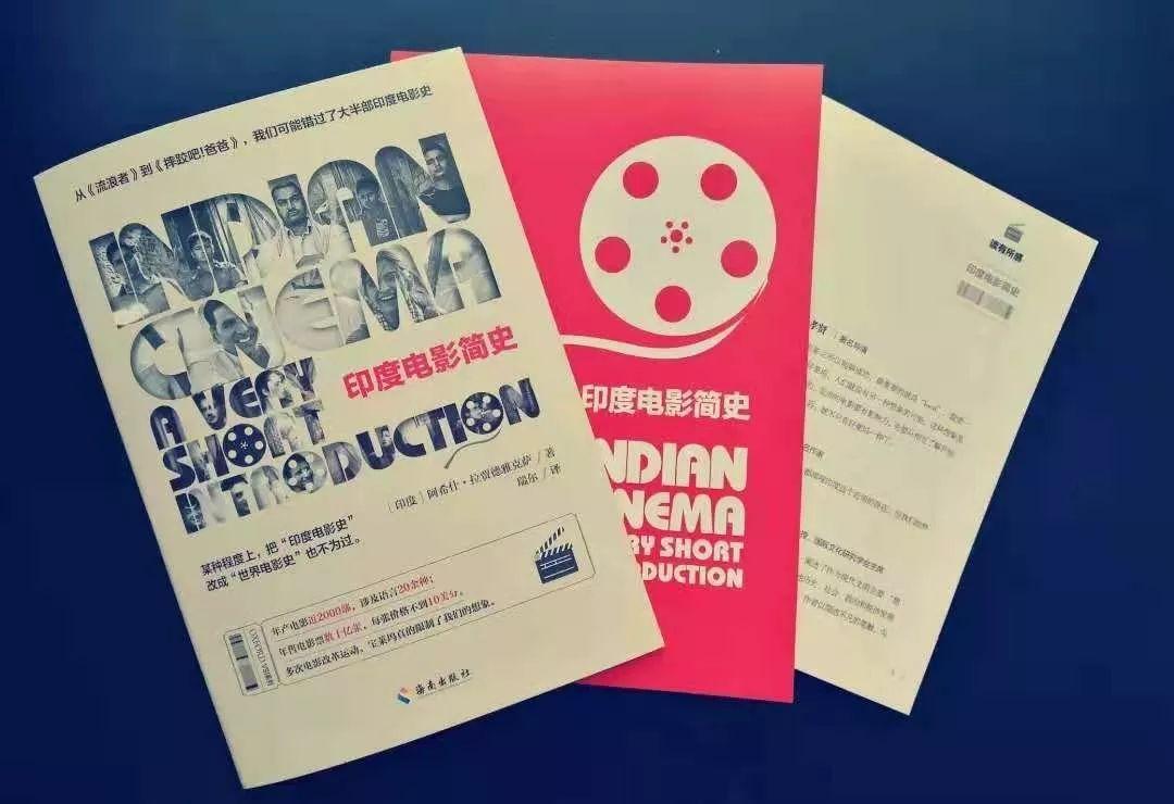 铁血丹����,,yk�9�m9�b_跨越异见,创作和未来:对话印度电影