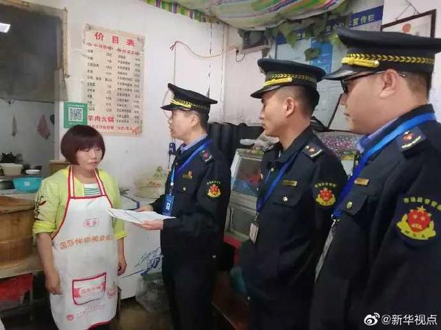贵州牛肉粉商户集体涨价1碗19元,已自愿恢复原价